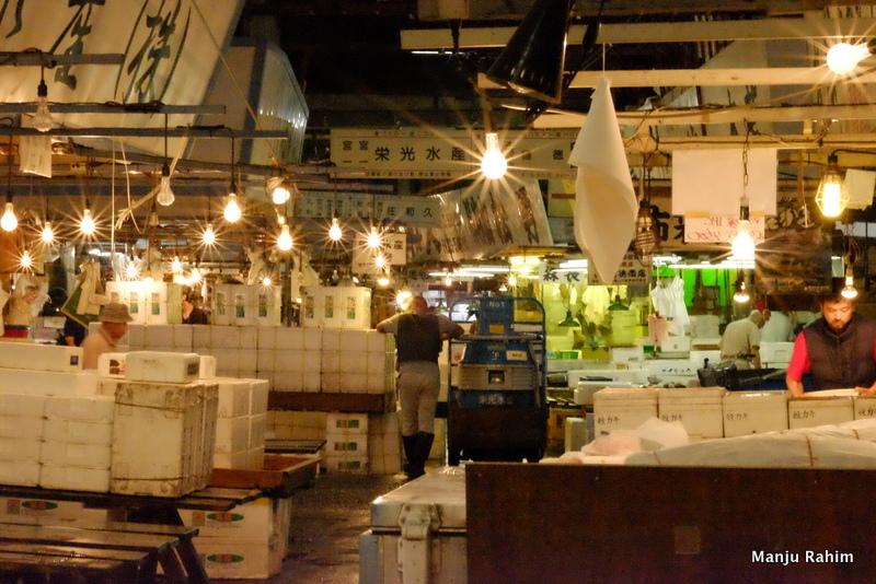 Tsukiji Market- Tokyo