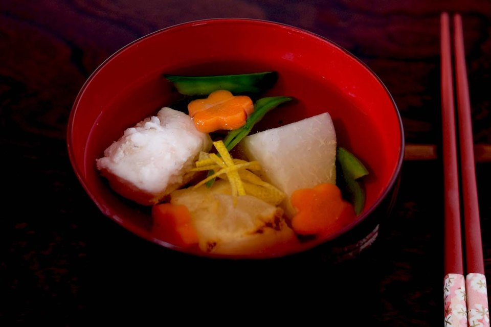 Ozoni - Japanese New Year Soup